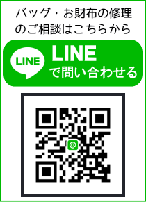line-banner.png