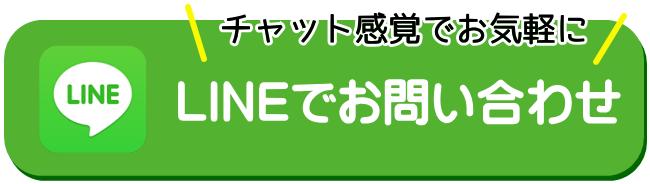 line-banner11.png