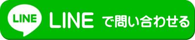 line-banner2.png